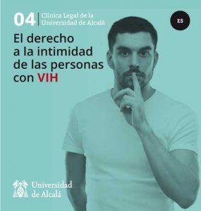 El derecho a la intimidad de las personas con VIH